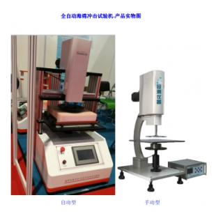 PMPL-2000A 海绵定载冲击疲劳试验机 北京冠测