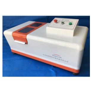 2020新款M-200系列室温干滑动摩擦磨损试验机