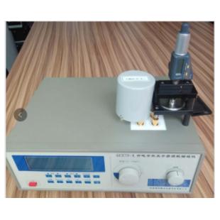 2020新款GCSTD系列高频塑料介电常数测试仪