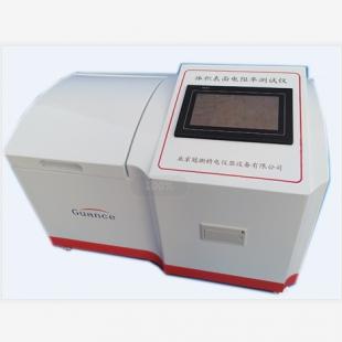 新款GEST系列触屏款体积表面电阻率试验仪