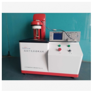 2020新款GCWP系列高温介电温谱测试装置