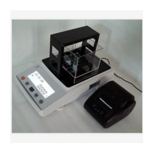 2020新款PMMD系列全自动海绵密度测定仪
