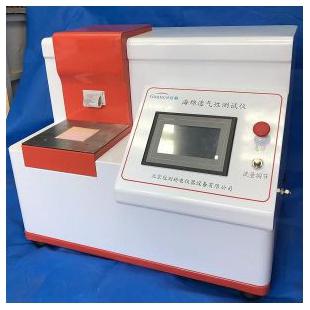海绵泡沫空气透气率检测仪
