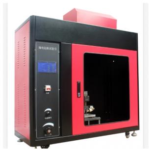 低压漏电起痕试验机
