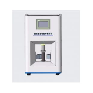 全自动碳块电阻率试验仪