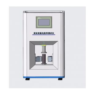 全自动碳块电阻率测量仪