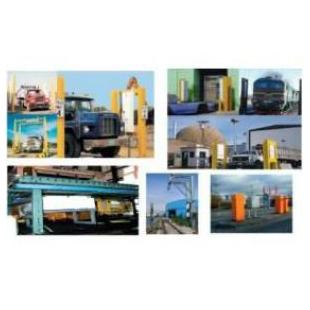 SGS包裹/货物/车辆/人员辐射监测系统