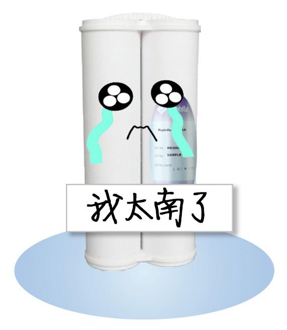 �槭谗峒�水���ξ�的含量有要求