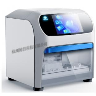 杭州博日全自動核酸提取純化儀GenePure Pro