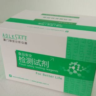 食品安全快速检测试剂盒