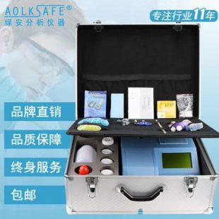 水质COD/氨氮/总磷快速分析仪