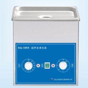 舒美牌 KQ-50ES型 超聲波清洗機
