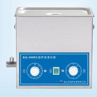 舒美牌 KQ-300ES型 超声波清洗机