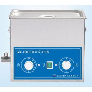 舒美牌 KQ-100ES型 超声波清洗机