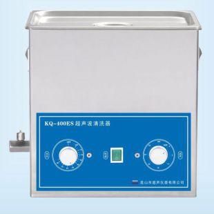 舒美牌 KQ-400ES型 超声波清洗机