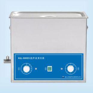 舒美牌超声波清洗机 KQ-800ES
