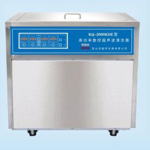 舒美牌超声波清洗机 KQ-2000KDE