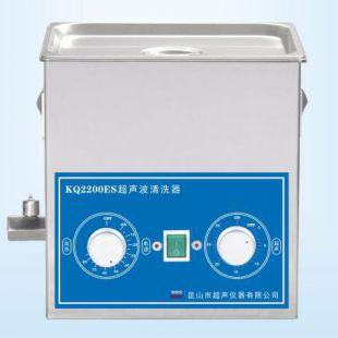 舒美牌超声波清洗机 KQ-2200ES