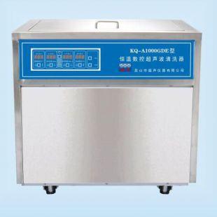 舒美牌高频恒温数控超声波清洗机 KQ-A1000GDE