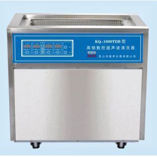 舒美牌高频数控超声波清洗机 KQ-1000TDB