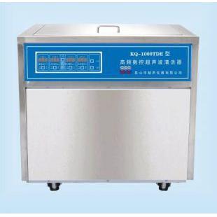 舒美牌高频数控超声波清洗机 KQ-1000TDE