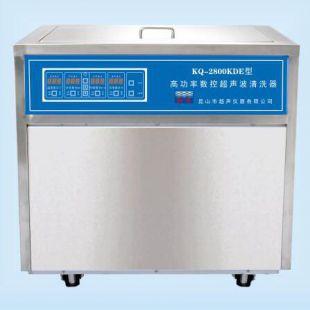 舒美牌超声波清洗机 KQ-2800KDE