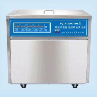 舒美牌双频恒温数控超声波清洗机 KQ-A1000GVDE