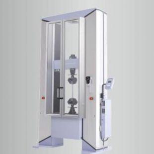AG-Xplus系列台式电子万能试验机