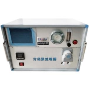 生物发酵尾气分析仪 Infralyt 80