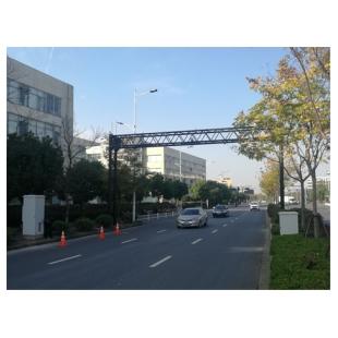 厦门通创水平固定式机动车尾气遥测系统VERS 2000