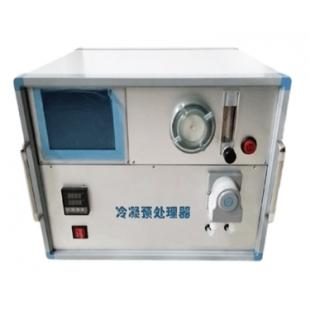 厦门通创生物发酵尾气分析仪 FERMENT 3000