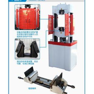 北京橡胶拉力试验机_塑料拉力机