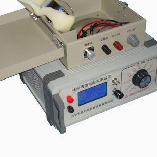 体积表面电阻率测量仪_材料电阻率检测仪