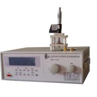 介電常數分析儀_介質損耗測量儀