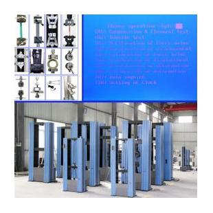 数显拉伸强度测试机器