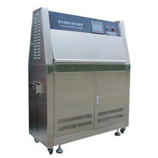 温度光照老化箱,紫外老化仪器