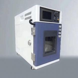 爱佩ub8优游登录娱乐官网技小型高低温湿热试验箱AP-HX