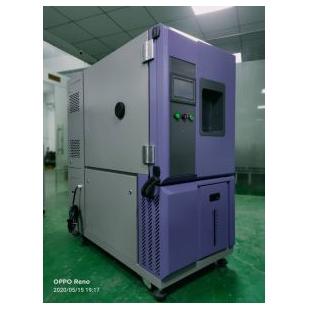 低温试验箱价格|低温试验箱厂家