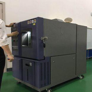 AP-HX-150D3温湿度预处理试验箱