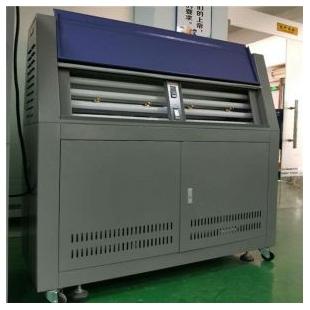 东莞紫外老化试验箱