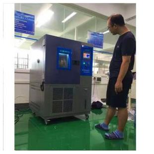 无锡宜兴恒温恒湿试验箱AP-HX-50A3