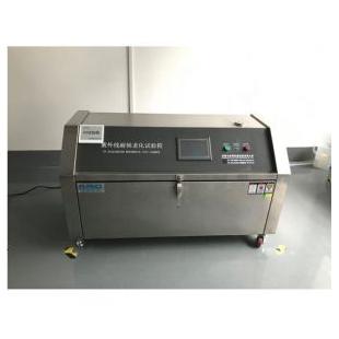 单功能UV紫外线加速耐候老化箱