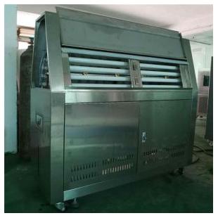 高低温交变环境试验箱