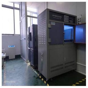 进口Q-Lab品牌紫外箱光源辐照强度试验箱用进口Q-Lab品牌为光源 模拟阳光中的紫外线光
