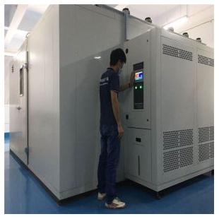 高低温老化房 大型高低温实验房