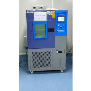 铝行业拉伸机高低温恒温箱