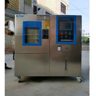 小型冷热测试烤箱