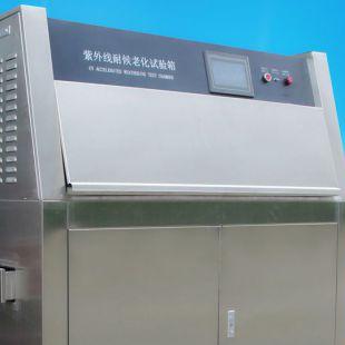 东莞爱佩紫外强度检测设备