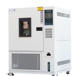 愛佩科技兩廂式冷熱沖擊試驗箱實驗室冷熱沖擊箱