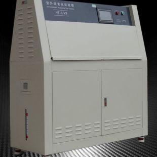 东莞爱佩紫外线碳弧灯式耐光试验机